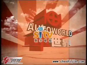 易车原创节目:二手车快讯19期