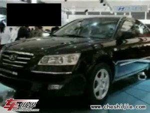 北京现代领翔概述 全新中型轿车