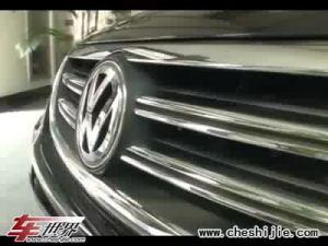 上海大众LAVIDA朗逸动力解析视频