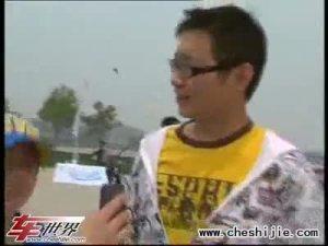 长安马自达2009汽车运动会北京站现场版
