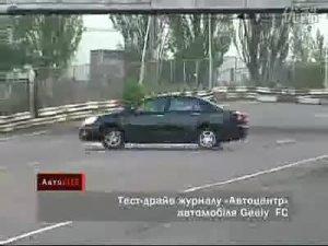 吉利远景乌克兰专业车评人测试