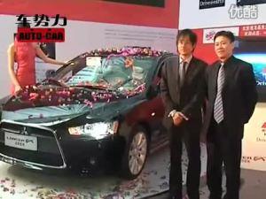 车势力节目:三菱上市真实极品飞车