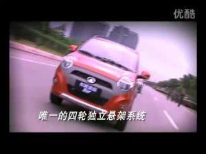 长城迷你SUV