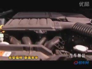 小车也疯狂 对比试驾新嘉年华 标致207