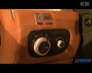 2009广州车展 法拉利612 Scaglietti