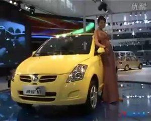 2009广州车展 一汽威姿展台车模