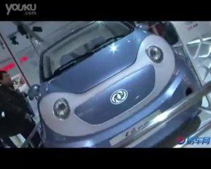 2009广州车展东风风神概念汽车