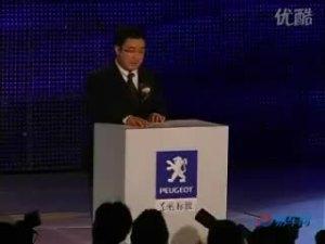 东风副总 神龙汽车总经理刘卫东致辞