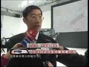 全新款马自达CX-7广州车展上市