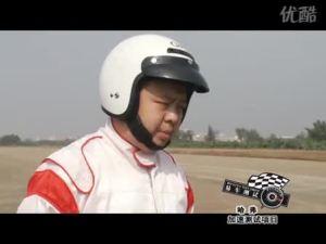 易车测试  长城哈弗  加速测试