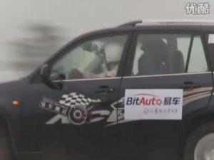 易车测试 奇瑞瑞虎绕桩测试项目