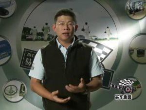 易车测试 奔腾B70 购买指南_上