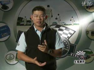易车测试 奔腾B70 主观评测_上