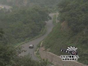 易车测试:马自达6睿翼动力评测_上