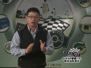 易车测试:马自达6睿翼油耗噪音_上