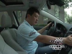 易车测试:马自达6睿翼主观体验_上