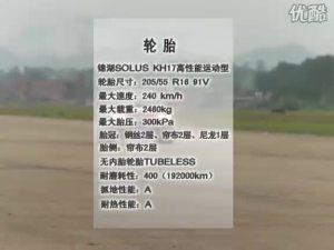 易车测试 东风雪铁龙世嘉油耗噪音_上