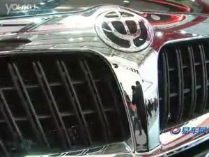 2010北京车展 中华汽车2010款尊驰