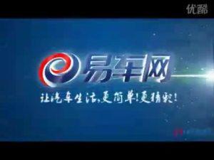 2010北京车展 马自达6红色睿翼轿跑
