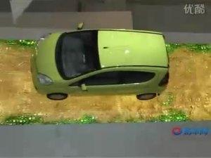 2010北京车展 长安奔奔Mini EV电动车