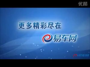 2010北京车展 奇瑞汽车威麟RELYX5
