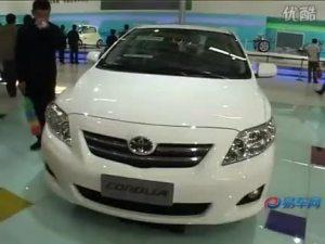 2010北京车展 胖胖的白色丰田卡罗拉