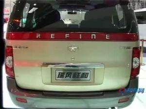 2010北京车展 江淮展台瑞风祥和