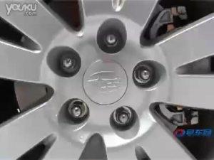 2010北京车展实拍斯巴鲁驰鹏视频