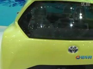 2010北京车展实拍丰田FTCH概念车