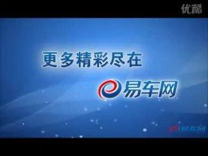 2010北京国际车展 华泰自主新车元田B11