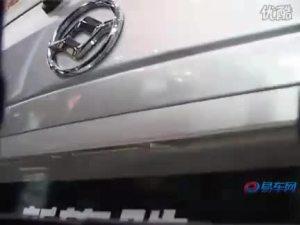 2010北京车展 黄海汽车新旗胜CUV