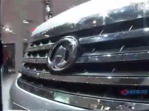 2010 北京车展 长城嘉誉亮相展示