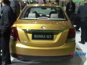 2010北京车展 吉利全球鹰GC3展示