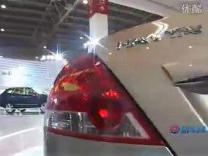 2010北京车展 华泰元田B11亮相车展