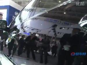 2010北京车展 欧歌品牌RL车型展示