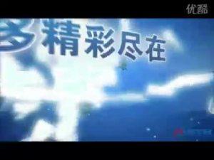 2010北京车展 东风风神 H30cross
