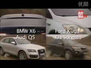 宝马X6 奥迪Q5 起亚索兰托 福特Kuga