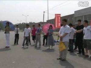 江淮同悦RS试乘试驾会活动现场