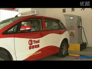 电动车发展调查:跑在路上的环保宣言