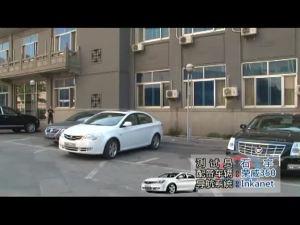 易车网独家展示车载智能系统大比拼(上)