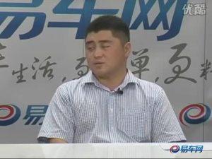 易车在线 中华专家在线解答网友疑问_上