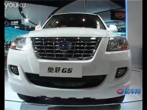 2010广州车展 广汽吉奥SUV奥轩G5