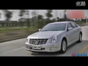 2010广州车展 凯迪拉克SLS赛威2.0T试驾