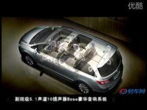 2010广州车展 2011款别克GL8舒适驾乘篇