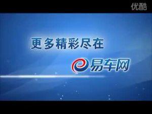 2010广州车展 探馆MG展台抢拍MG3