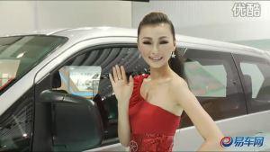 2010广州车展 江淮瑞风美艳红衣女子