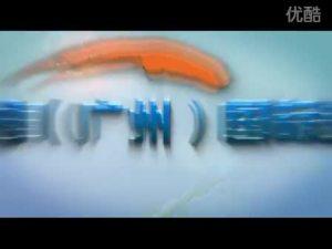 2010广州车展 进口铃木新车凯泽西