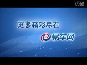 2010广州车展 2011款新车江淮和悦