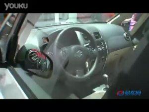 2010广州车展 铃木天语SX4尚悦