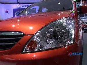 2010广州车展东南三菱红色新君阁